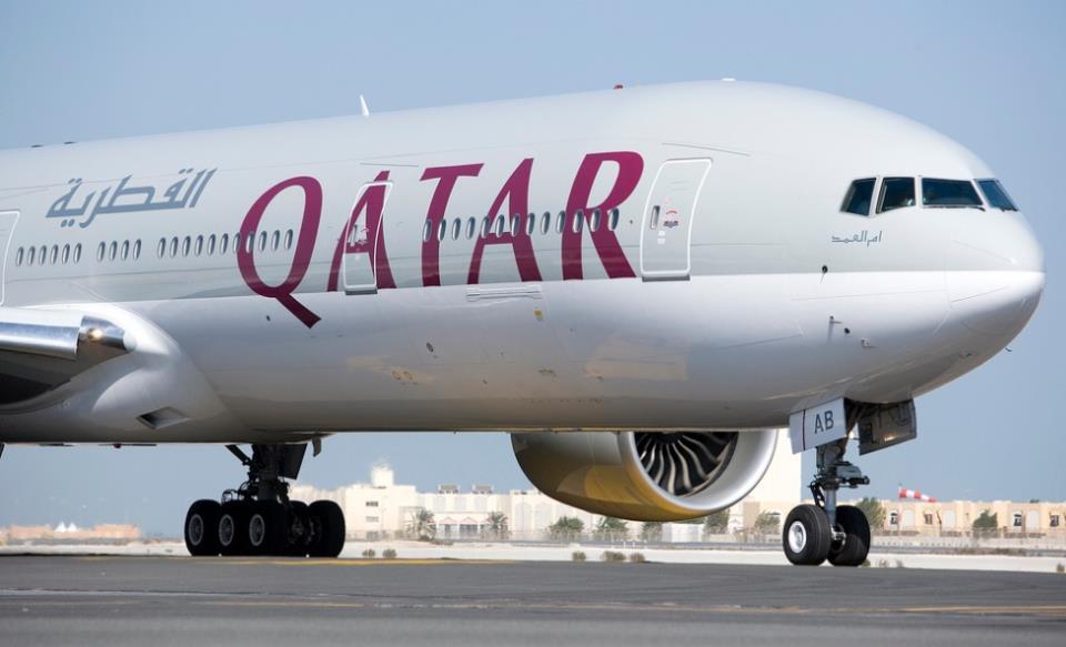 Дешевые билеты бизнес класса Qatar Airways