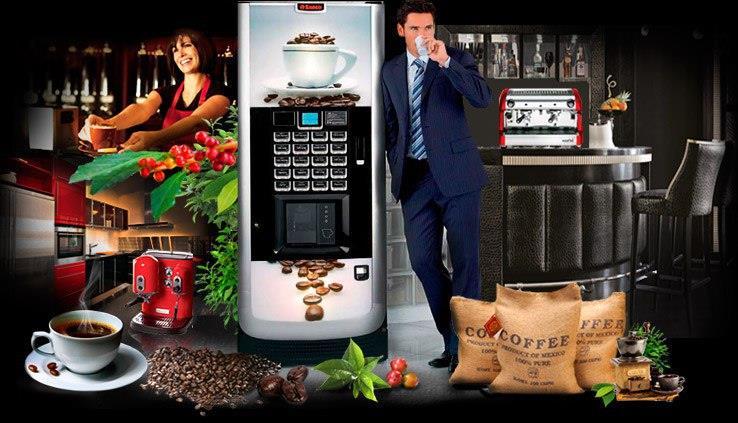 Автомат для приготовления кофе
