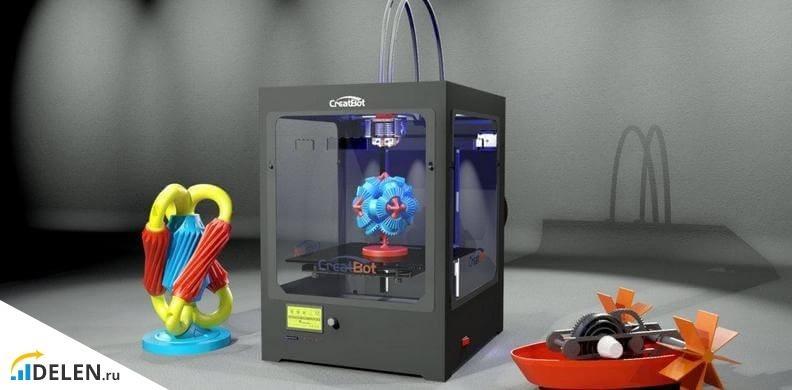 3D принтер изделия