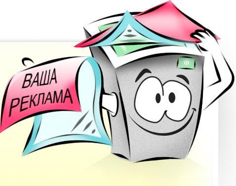 Как привлечь внимание к вашему домашнему бизнесу