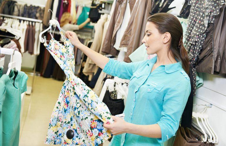 Ассортимент одежды