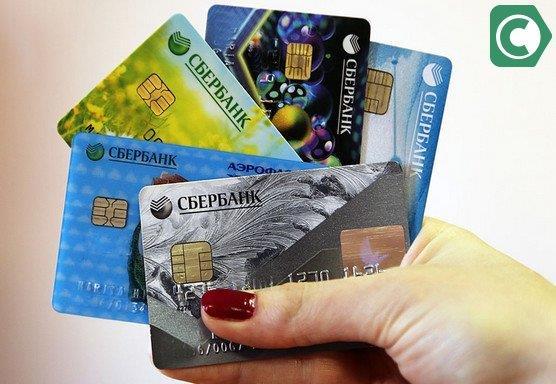 Сбербанк выпускает более сорока видов дебетовых и кредитных карт