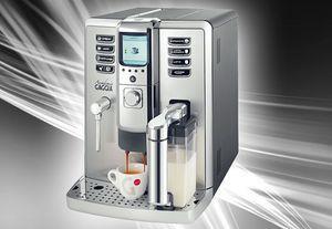 Кофемашина для бизнеса