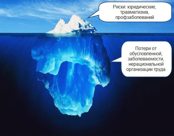 aisberg_1.jpg