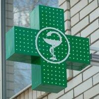 Что нужно, чтобы открыть аптеку с нуля и как это сделать