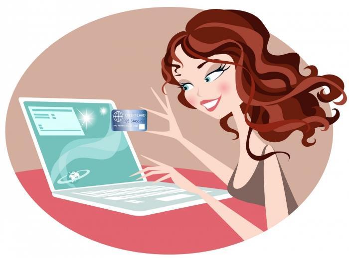 бизнес план интернет магазин косметики