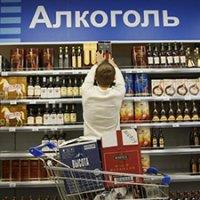 Сколько стоит лицензия на алкоголь и как ее получить