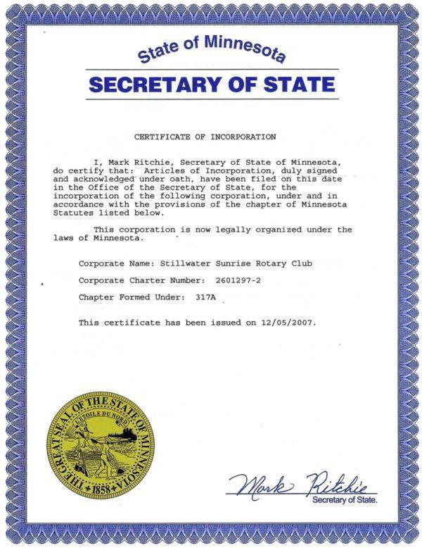 Сертификат о регистрации компании в США