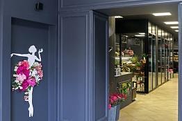 Продается салон цветов у м. Н.Черемушки