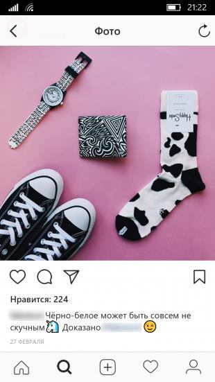 бизнес в Instagram: модные фотографии