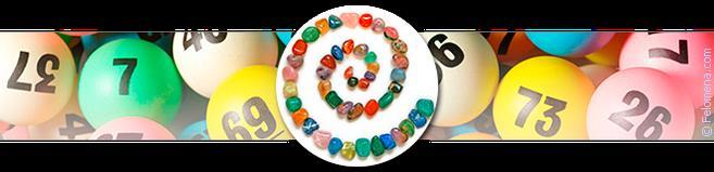 Необычные свойства обычных камней