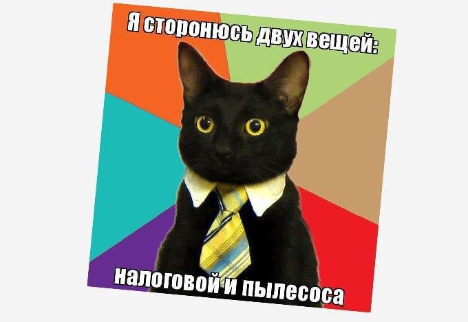 Посмеялись и хватит: 10 почти смешных пабликов почти о бизнесе. Изображение № 8.