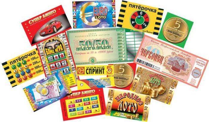 изготовление лотерейных билетов