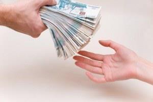 Получение денег по гранту
