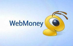 WebMoney BL это что