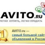 Как заработать на Авито - советы и виды заработка