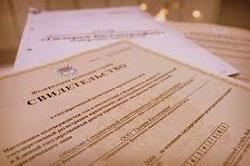 Регистрация в налоговом органе