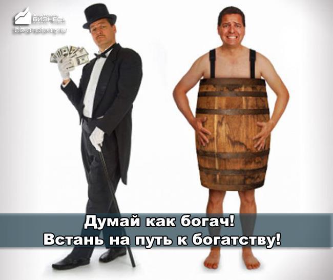 kak-zarabotat-100-000-v-mesyac-111