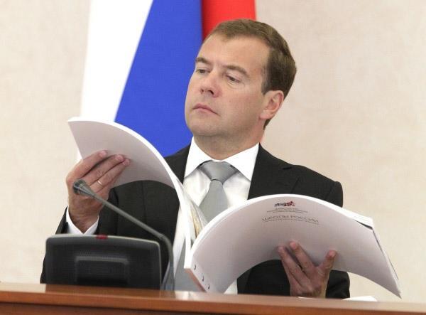 медведев|Фото: