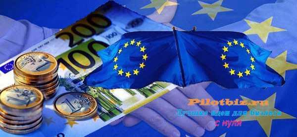 Новый бизнес из Европы