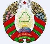 бизнес Беларусь
