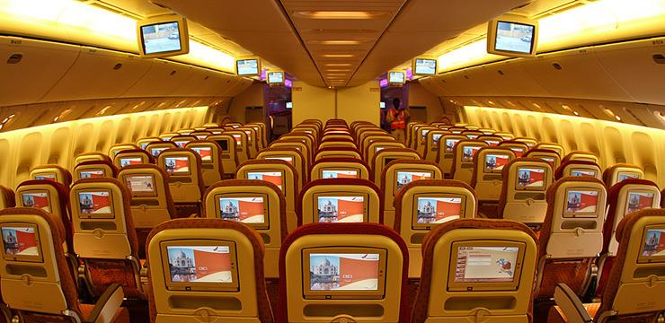 Экономический класс в самолете