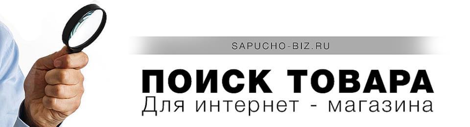 poisk-tovara-banner