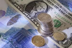 Рисунок: бумажные деньги и стопка монет