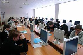 Учебные дисциплины для профессии бизнес информатика