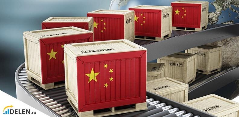 Товары оптом из Китая без посредников