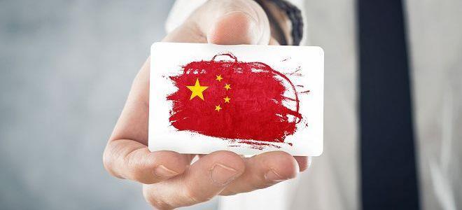 как начать бизнес с китаем с нуля