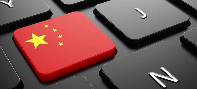 как построить бизнес с китаем