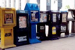 Автоматы для продажи газет и журналов