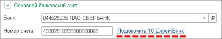 Directbank