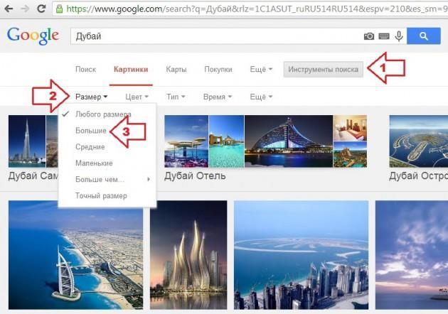 Продвижение бизнеса в социальных сетях - быстрый контент