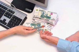 Кредит на бизнес с нуля