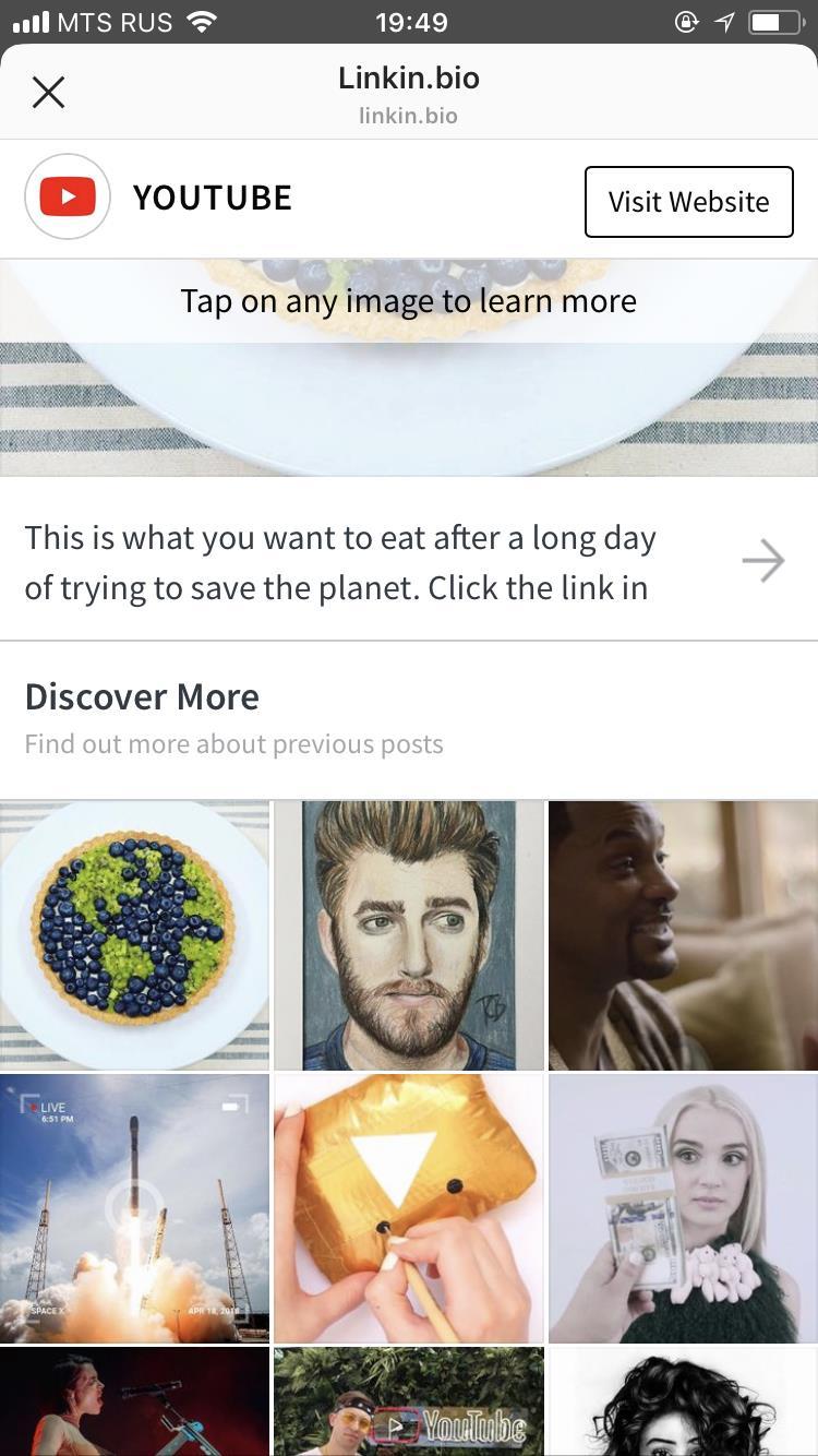Способ создать интернет магазин в Instagram