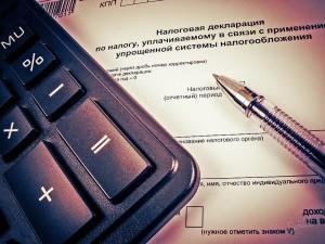 освобождение от налога на имущество ИП