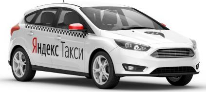 Для всех автомобилей предусмотрен единый регламент требований