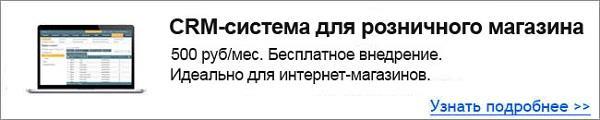 Продвижение бизнеса с помощью группы Вконтакте