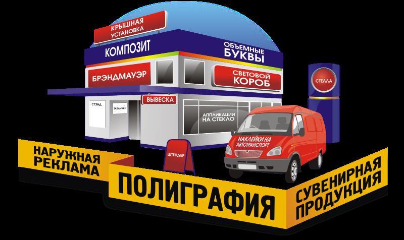 reklamnoe_agenstvo